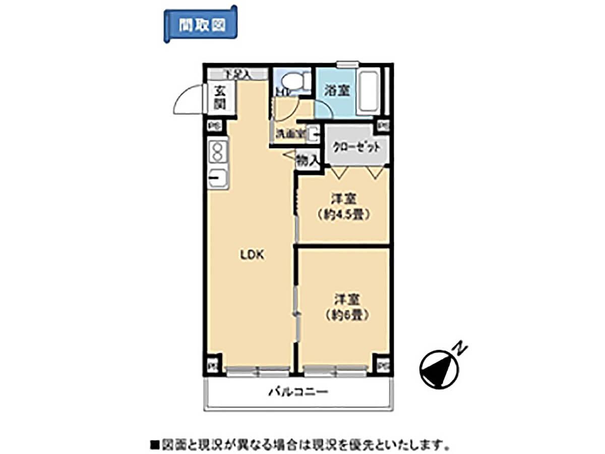 東京・横浜へ快適な通勤マンション星川シュロスの間取り図