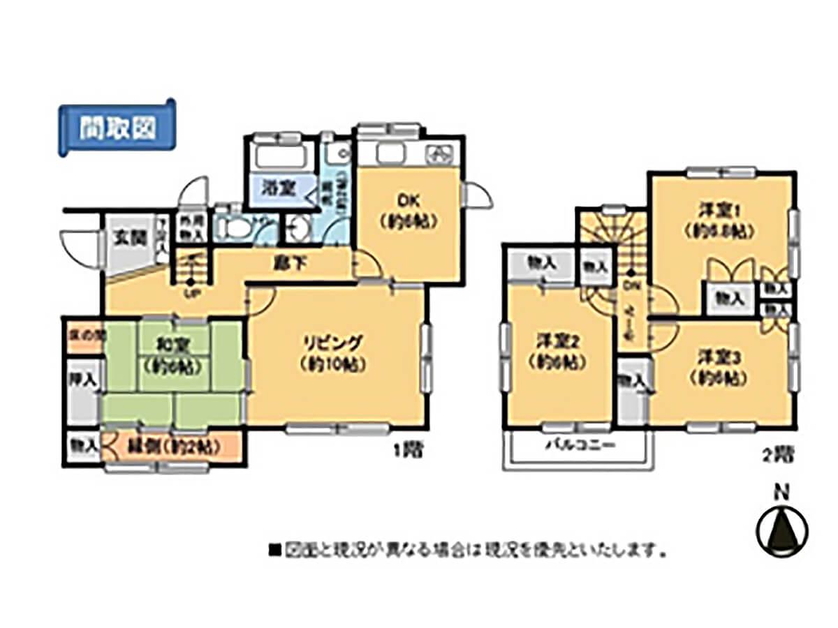縁側のある神奈川県横浜市の戸建の地型図