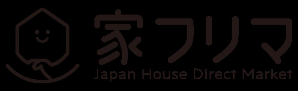 家フリマ横型ロゴ2