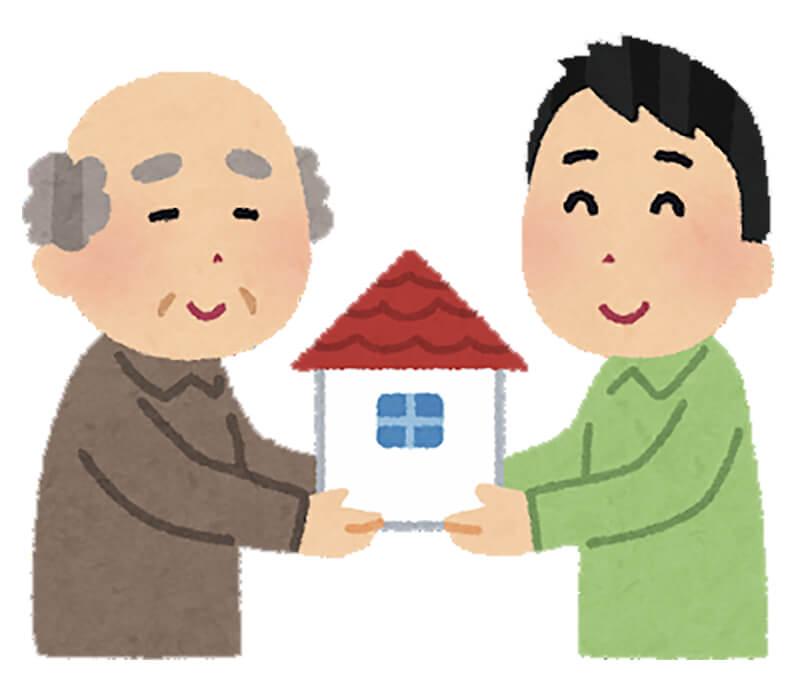 売れない不動産を売る家フリマ説明ページの画像1