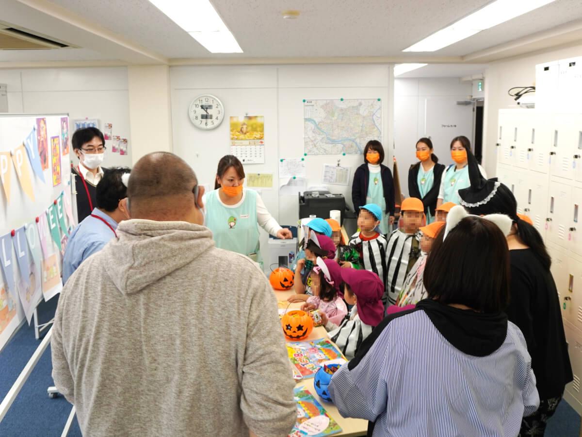 フォーム竹ノ塚ハロウィンパーティー2020年10月30日の画像1