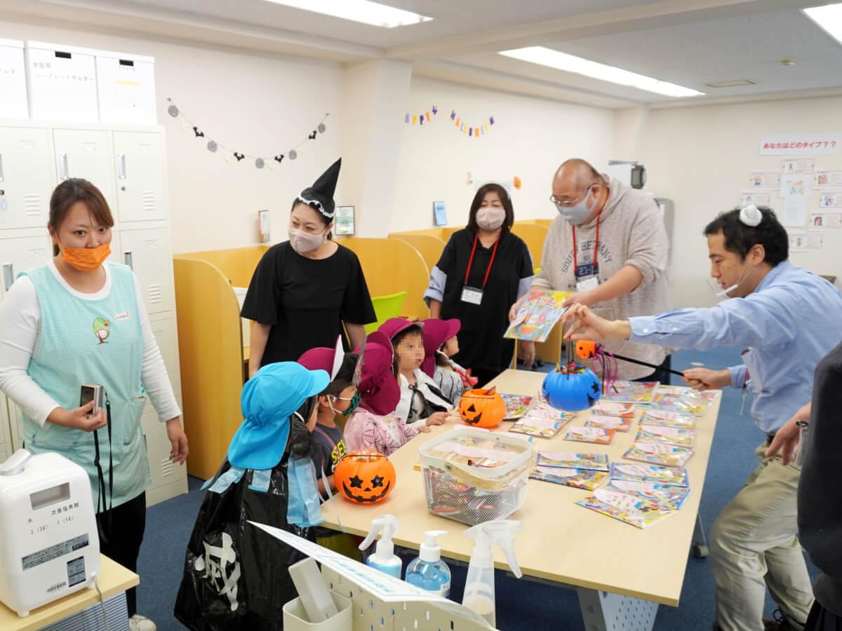 フォーム竹ノ塚ハロウィンパーティー2020年10月30日の画像4