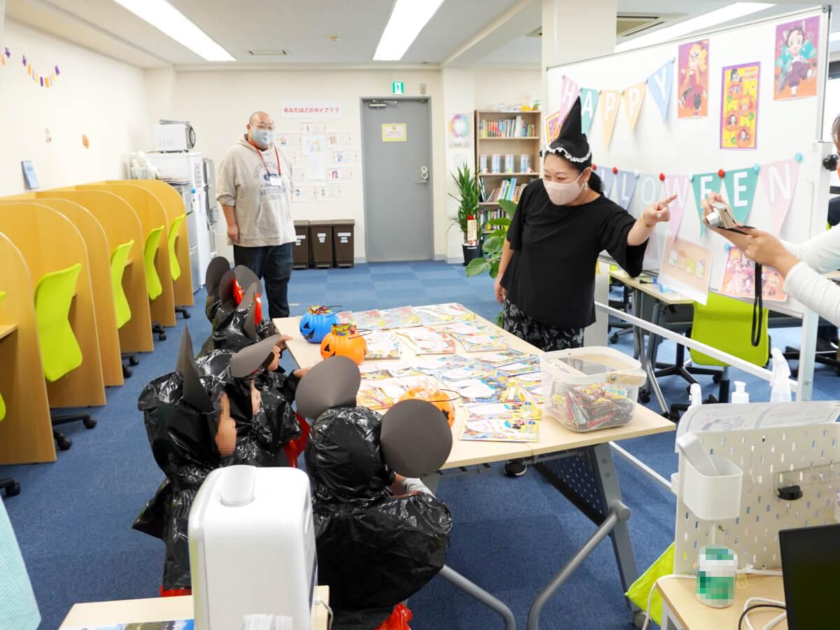 フォーム竹ノ塚ハロウィンパーティー2020年10月30日の画像7
