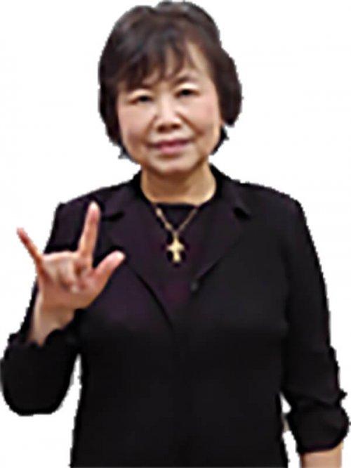 聴覚障がい者と手話~事例を通して~画像1