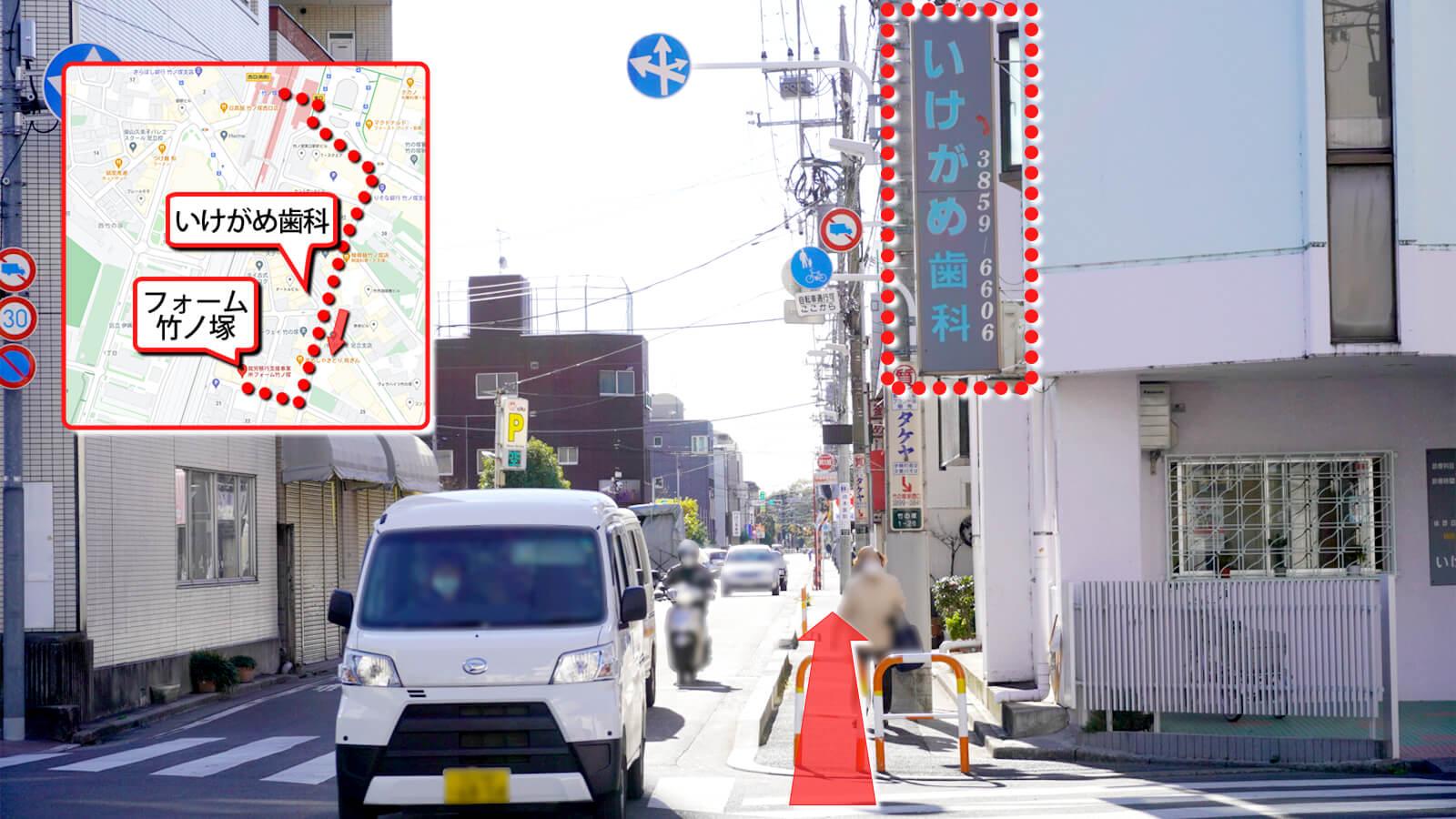 フォーム竹ノ塚への道順画像11