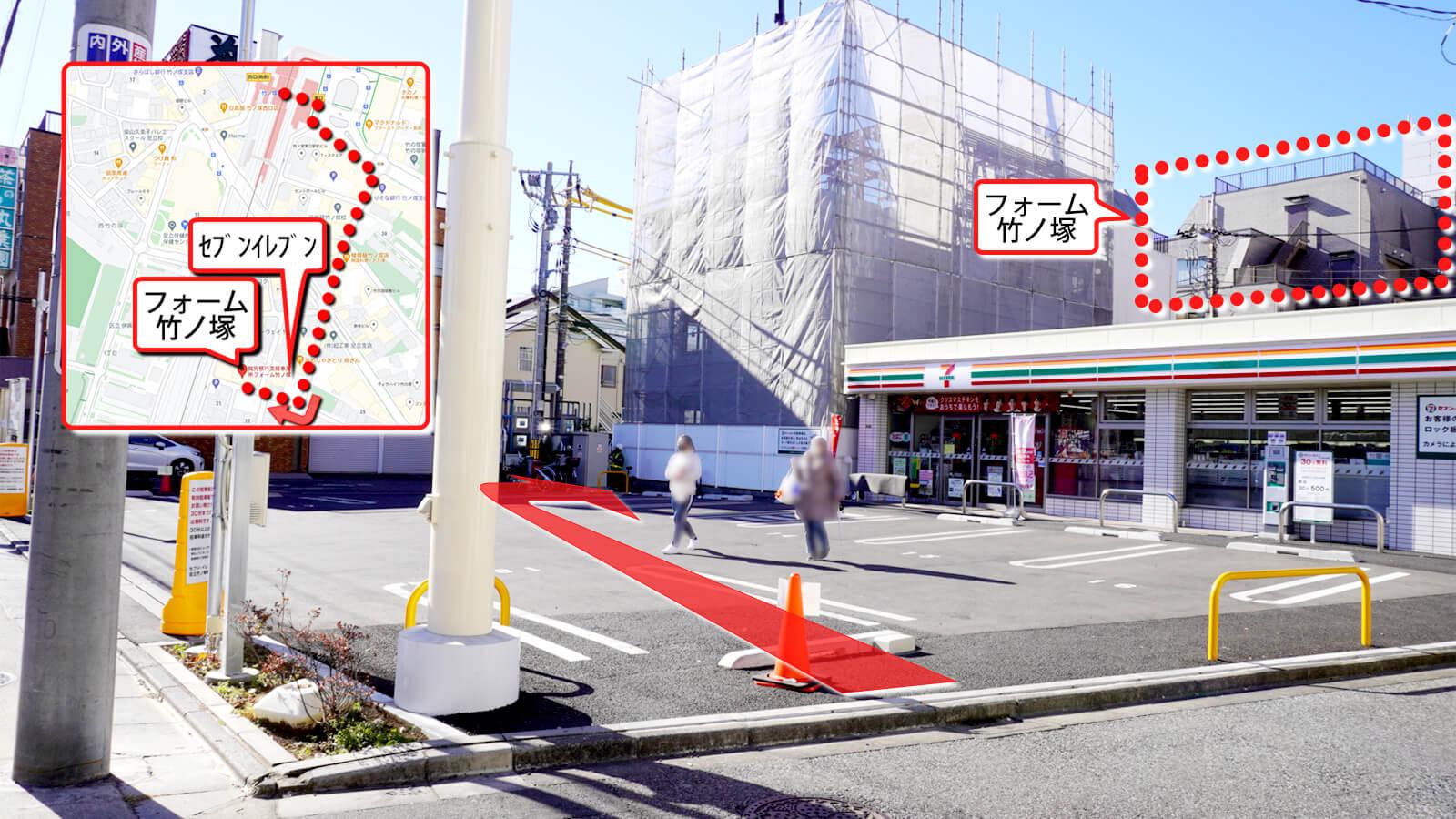 フォーム竹ノ塚への道順画像12