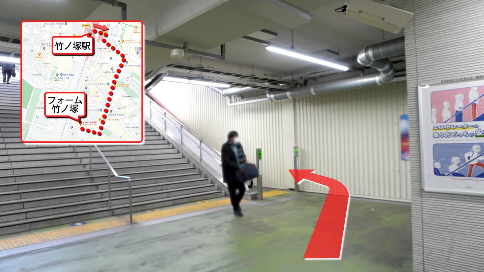 フォーム竹ノ塚への道順画像3
