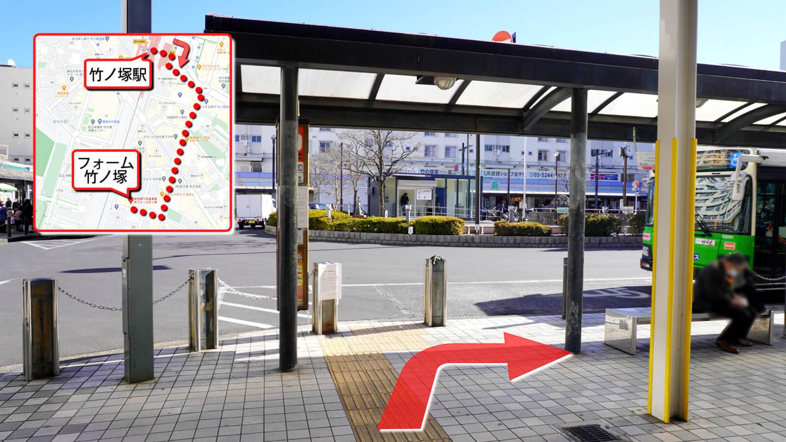 フォーム竹ノ塚への道順画像5