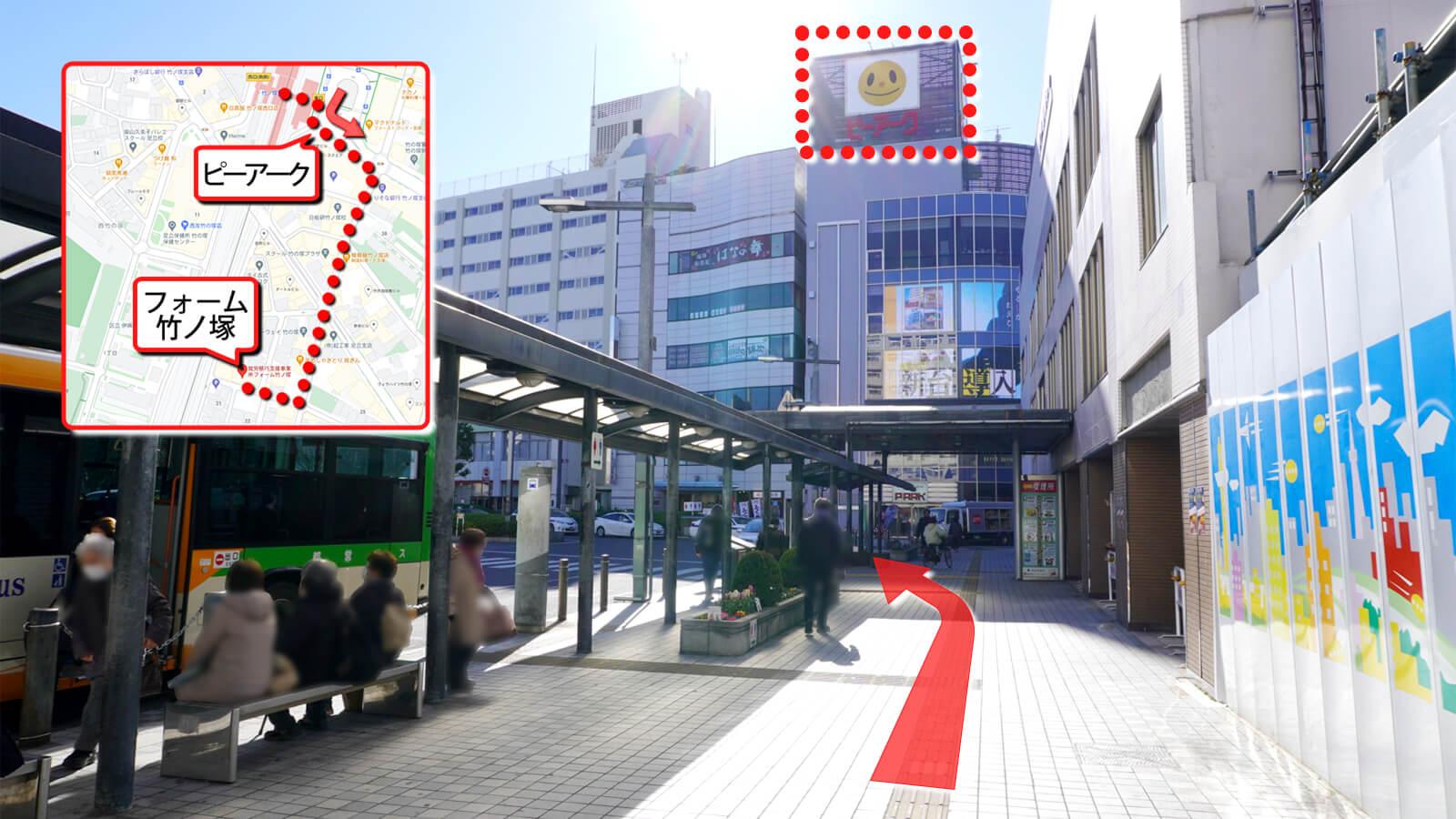 フォーム竹ノ塚への道順画像6