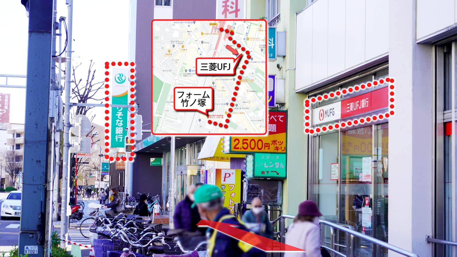 フォーム竹ノ塚への道順画像7