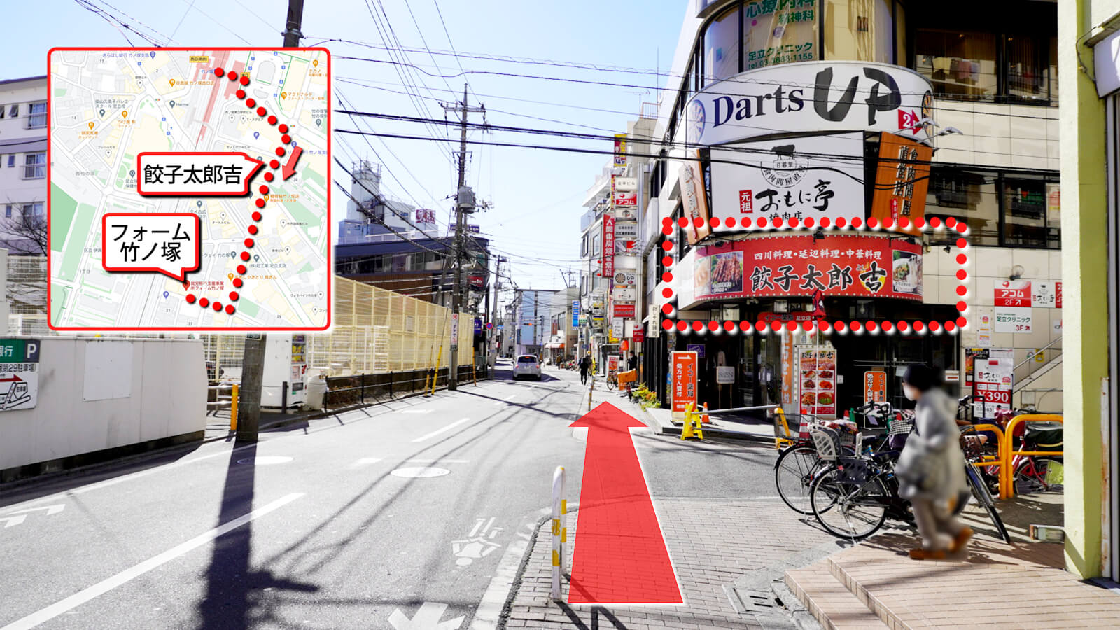フォーム竹ノ塚への道順画像9