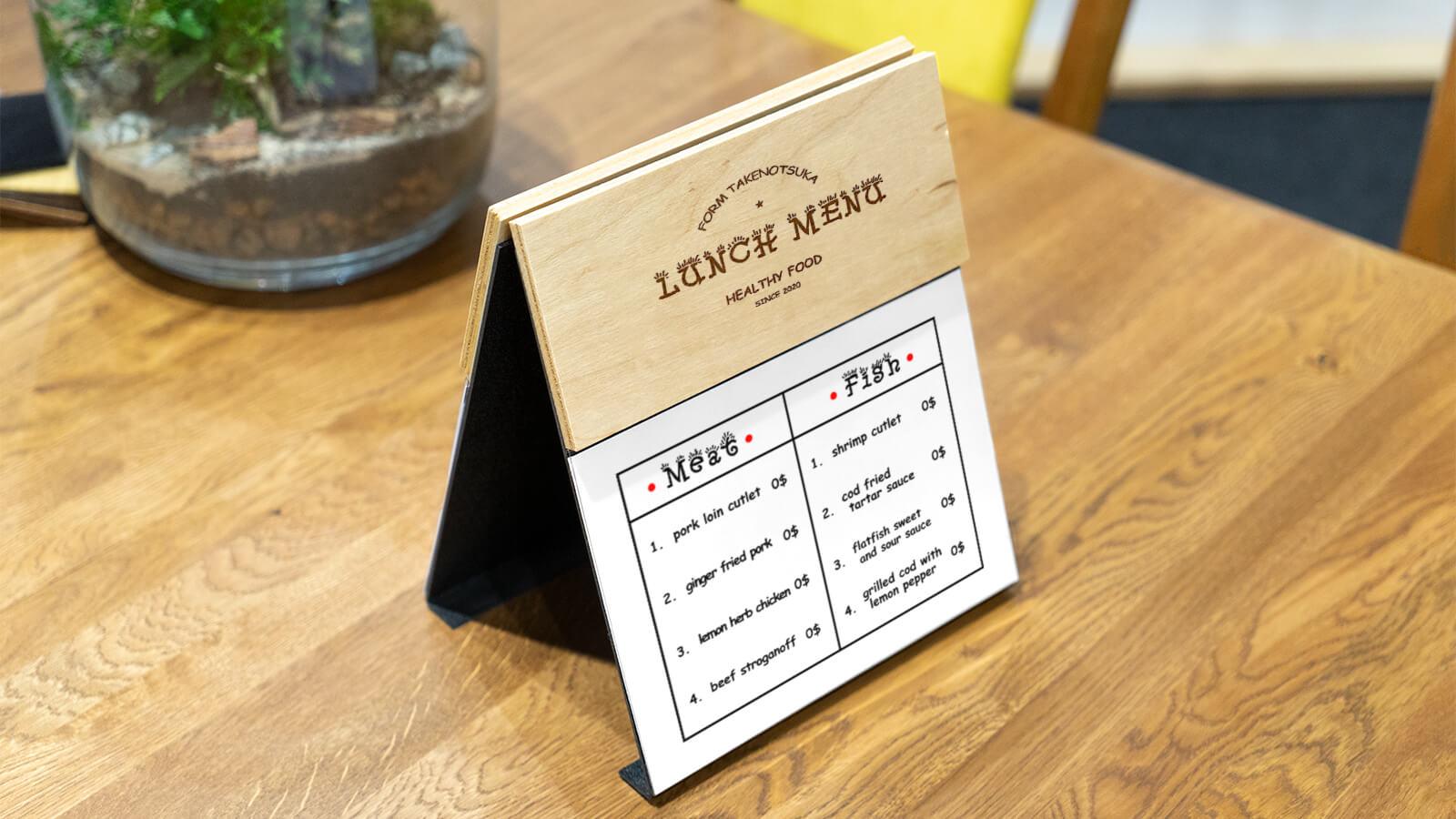 無料の昼食サービスで健康管理をして就職への土台を作る概要画像