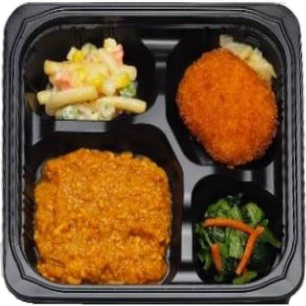 無料の昼食メニューカレーの画像
