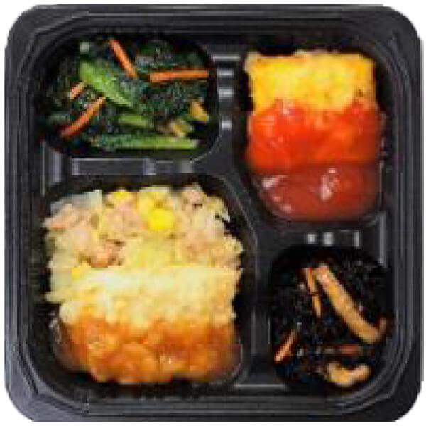 無料の昼食メニュー鶏天おろしポン酢の画像