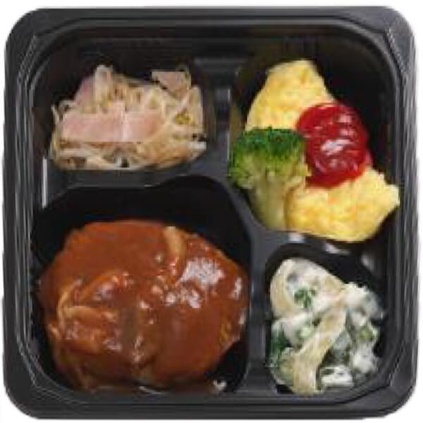 無料の昼食メニューハンバーグデミグラスソースの画像