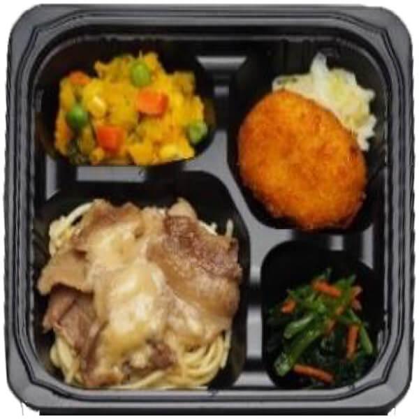 無料の昼食メニュー豚肉のマヨソースの画像
