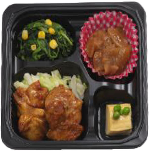 無料の昼食メニュー鶏肉のタンドリー風焼きの画像