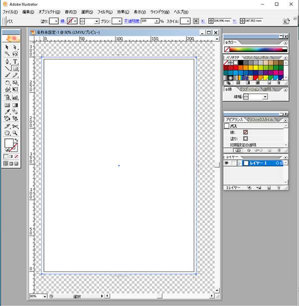 illustrator講座入門編Form竹ノ塚だけの訓練で就労スキルアップ!画像1